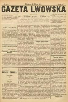 Gazeta Lwowska. 1917, nr171