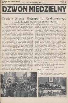 Dzwon Niedzielny. 1934, nr47