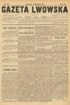 Gazeta Lwowska. 1917, nr188