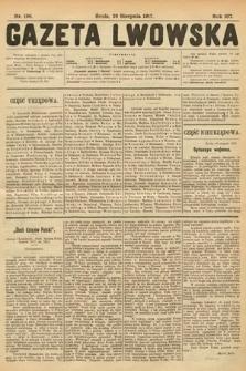 Gazeta Lwowska. 1917, nr196