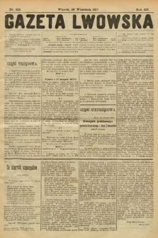 Gazeta Lwowska. 1917, nr212
