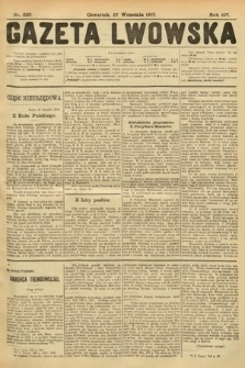 Gazeta Lwowska. 1917, nr220
