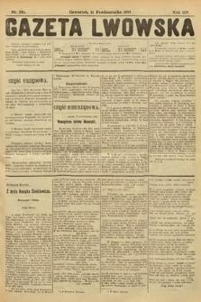 Gazeta Lwowska. 1917, nr231