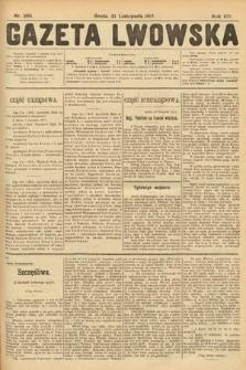 Gazeta Lwowska. 1917, nr265