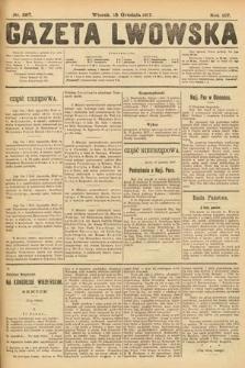 Gazeta Lwowska. 1917, nr287