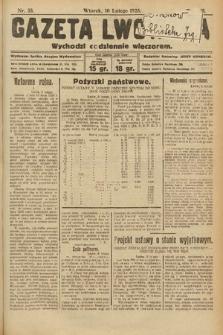 Gazeta Lwowska. 1925, nr33