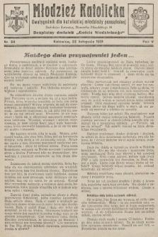 """Młodzież Katolicka : dwutygodnik dla katolickiej młodzieży pozaszkolnej : bezpłatny dodatek """"Gościa Niedzielnego"""". 1931, nr24"""