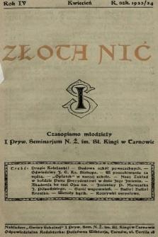 Złota Nić : czasopismo młodzieży I Prywatnego Seminarium Nauczycielstwa Żeńskiego i. Bł. Kingi w Tarnowie. 1933/1934, nr 1