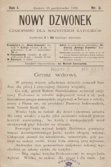 Nowy Dzwonek : czasopismo dla wszystkich katolików. 1892, nr2