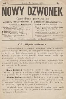 Nowy Dzwonek : czasopismo poświęcone nauce, powieściom i dziejom kościelnym. 1893, nr1