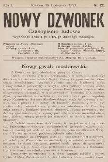 Nowy Dzwonek : czasopismo ludowe. 1893, nr22