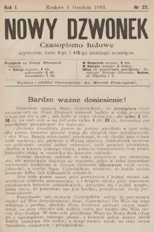 Nowy Dzwonek : czasopismo ludowe. 1893, nr23