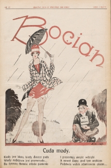 Bocian. 1926, nr17