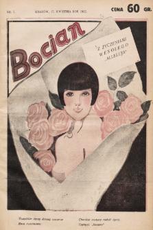 Bocian. 1927, nr7