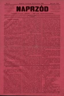 Naprzód : czasopismo polityczne i społeczne : organ partyi socyalno-demokratycznej. 1898, nr17