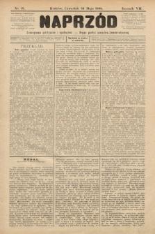 Naprzód : czasopismo polityczne i społeczne : organ partyi socyalno-demokratycznej. 1898, nr21