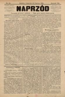 Naprzód : czasopismo polityczne i społeczne : organ partyi socyalno-demokratycznej. 1898, nr24