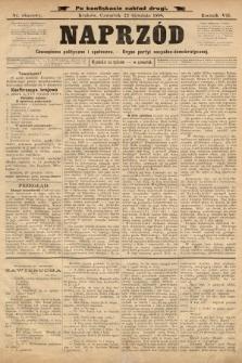 Naprzód : czasopismo polityczne i społeczne : organ partyi socyalno-demokratycznej. 1898, numer okazowy (po konfiskacie nakład drugi)
