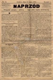 Naprzód : dwutygodnik polityczny i społeczny : organ partyi socyalno-demokratycznej. 1892, nr14