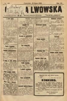 Gazeta Lwowska. 1925, nr160