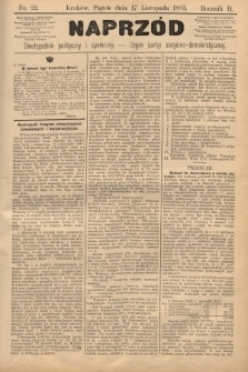 Naprzód : dwutygodnik polityczny i społeczny : organ partyi socyalno-demokratycznej. 1893, nr22