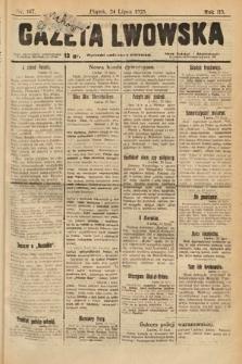 Gazeta Lwowska. 1925, nr167