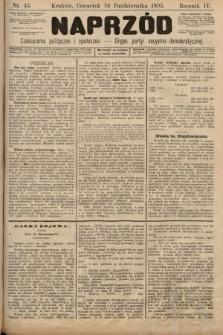 Naprzód : czasopismo polityczne i społeczne : organ partyi socyalno-demokratycznej. 1895, nr43