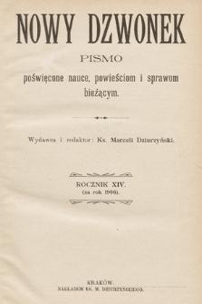 Nowy Dzwonek : pismo poświęcone nauce, powieściom i sprawom bieżącym. 1906, Spis rzeczy