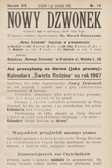 Nowy Dzwonek. 1906, nr12