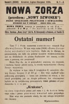 """Nowa Zorza : (przedtem """"Nowy Dzwonek"""") : pismo społeczno-polityczne i oświatowe. 1926, nr7-8"""