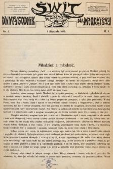 Świt : dwutygodnik dla młodzieży. 1916, nr1