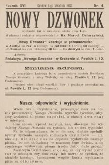 Nowy Dzwonek. 1908, nr4