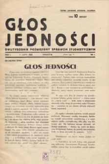 Głos Jedności : dwutygodnik poświęcony sprawom syjonistycznym. 1938, nr1