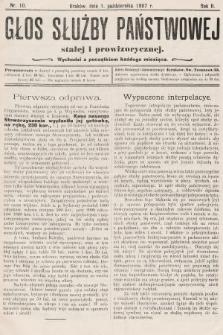 Głos Służby Państwowej Stałej i Prowizorycznej. 1907, nr10