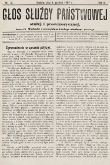 Głos Służby Państwowej Stałej i Prowizorycznej. 1907, nr12