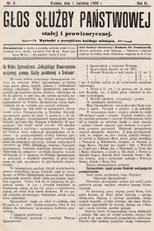 Głos Służby Państwowej Stałej i Prowizorycznej. 1908, nr4