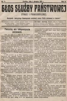 Głos Służby Państwowej Stałej i Prowizorycznej : Miesięcznik Galicyjskiego Stow. wzaj. pom. Służby Państwowej. 1919, nr3
