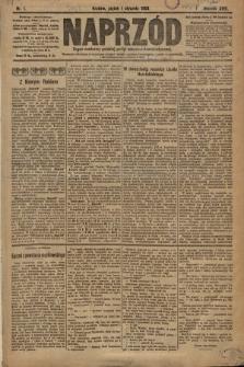 Naprzód : organ centralny polskiej partyi socyalno-demokratycznej. 1909, nr1