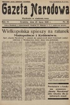 Gazeta Narodowa. 1928, nr26