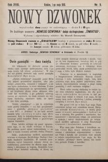 Nowy Dzwonek. 1910, nr9
