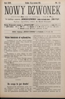 Nowy Dzwonek. 1910, nr12