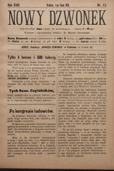 Nowy Dzwonek. 1910, nr13