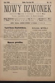 Nowy Dzwonek. 1910, nr14