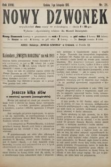 Nowy Dzwonek. 1910, nr21