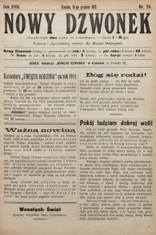 Nowy Dzwonek. 1910, nr24