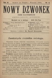 Nowy Dzwonek : pismo illustrowane popularno-naukowe i powieściowe. 1898, nr8