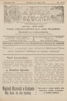 """Nowy Dzwonek : przedtem """"Głos Ludu"""" : pismo chrześcijańskie dla ludu polskiego. 1911, nr21"""