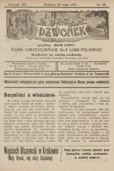 """Nowy Dzwonek : przedtem """"Głos Ludu"""" : pismo chrześcijańskie dla ludu polskiego. 1911, nr22"""