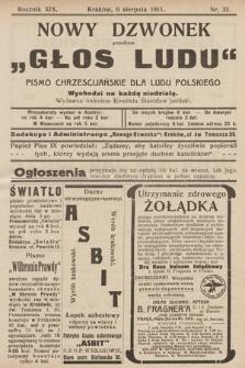 """Nowy Dzwonek : przedtem """"Głos Ludu"""" : pismo chrześcijańskie dla ludu polskiego. 1911, nr32"""