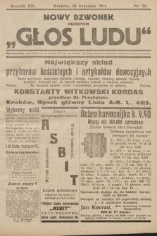 """Nowy Dzwonek : przedtem """"Głos Ludu"""". 1911, nr39"""
